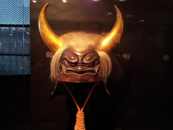 Période d'Edo, XVII°-XVIII° siècle