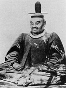 Représentation de Yagyu Munenori