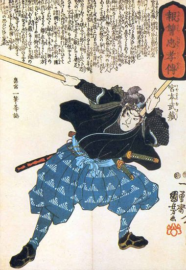 Myamoto Musashi, estampe de Utagawa Kuniyoshi