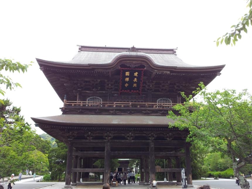 Sanmon, entrée principale