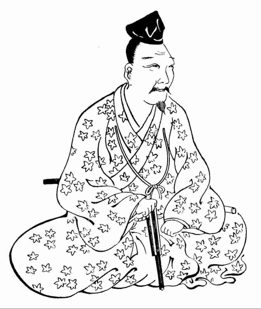 Iizasa Chöisai Ienao