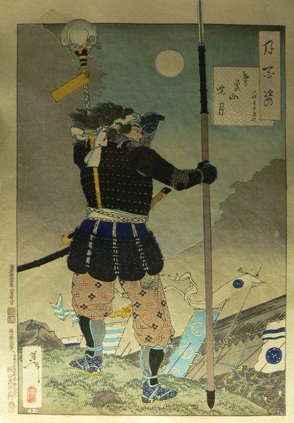 Samouraï Yari en main