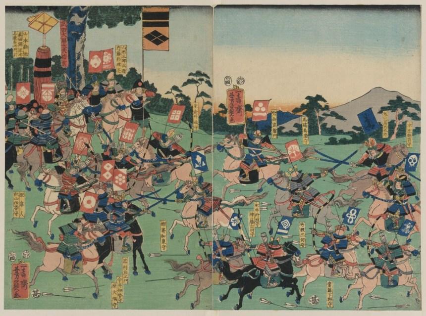 Bataille de Kawanakajima