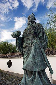 Statue de Sun Zi Yurihama, Tottori, Japon