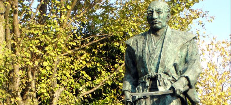 Statue de Miyamoto Musashi, parc Musashizuka à Kumamoto, Japon