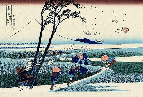 Vue du Mon Fuji par Hokusaï