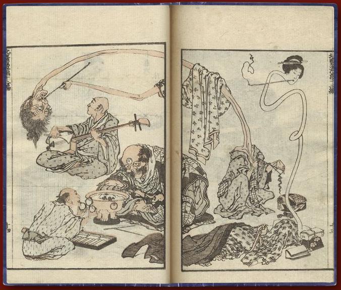 Hokusaï Manga