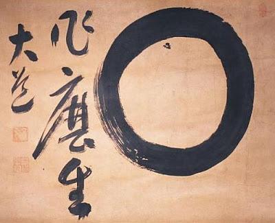 Enso de Daido Bunka (1680-1752)