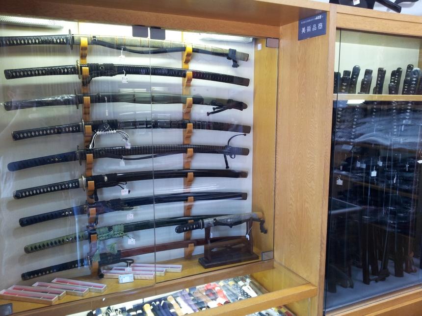 Archive personnelle, Japon