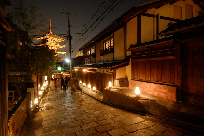 Photo issu du site pref.kyoto.jp
