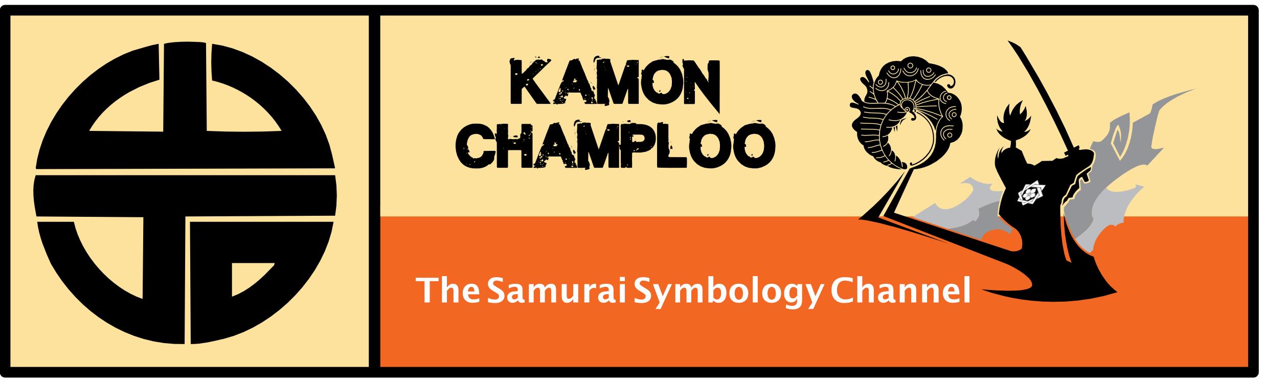 Kamon Champloo: découvrez l'incroyable histoire de l'héraldique japonaise